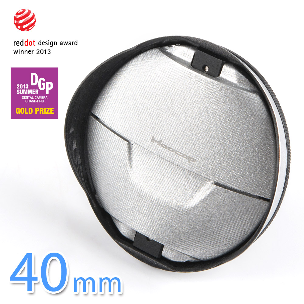 Hoocap silver lens cap + hood 2in1 for filter size 40mm